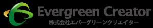 株式会社エバーグリーンクリエイターロゴ