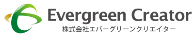 株式会社エバーグリーンクリエイター